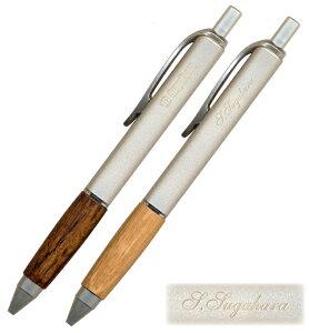 レーザー名入 ピュアモルト 単色 ボールペン 三菱鉛筆 UMN-515素彫り仕上げに変更になりました(彫刻後の色いれ無し) 30本以上で 送料無料名入れ 代込み0.5mm ボールペン プレゼント 文房具 筆
