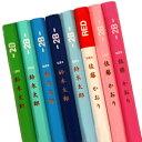 名入 三菱鉛筆 ユニパレット B 2B 4B 6B HB鉛筆 名入れ 無料uni Palette かきかた 鉛筆 文房具 筆記用具本かごの商品…