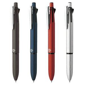 名入れ 無しの商品ですゼブラ 多機能ペン クリップ-オン マルチ 2000 B4SA41本で黒・赤・青・緑の ボールペン + シャープペン の 多機能ペン送料別ZEBRA Clip-on multi クリップオンマルチ シャーペ