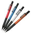 ペンテル スマッシュ シャープペン 0.5mmオレンジ レッド スカイブルー ホワイト 計4色 本商品は【名入無し】です 卒…