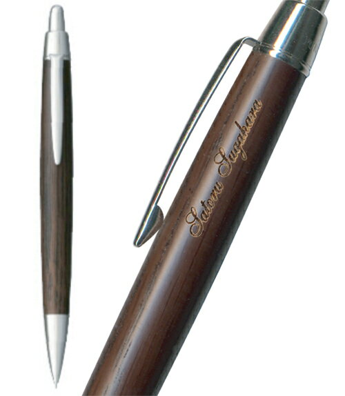名入れ 三菱鉛筆 ピュアモルト シャープペンオークウッド プレミアムエディション0.5mm M5-2005 名入れ 無料 uni シャーペン プレゼント 文房具 筆記用具 送料別