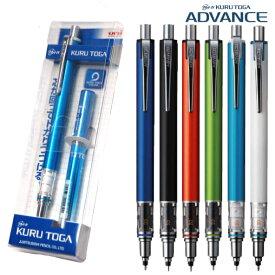 普通郵便 送料無料 三菱鉛筆 クルトガ アドバンス シャープペン 0.5mm M5-559 替芯付 ギフトセットこの商品は名入れいたしません入学祝 文房具 筆記用具 名入無 (郵)
