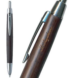 普通郵便 送料無料 名入れ 三菱鉛筆 ピュアモルト 2&1 3機能ペンオークウッド プレミアムエディション0.7mmボール 0.5mm芯径 MSE-3005名入れ無料 ボールペン シャーペン シャープペン 多機能ペン