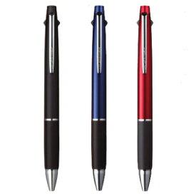 三菱鉛筆 ジェットストリーム 2&1 3機能ペン0.7mm MSXE3-800-07名入れ 無しの商品です2色 ボールペン + シャープペン の 複合ペン送料別シャーペン 多機能ペン プレゼント 文房具 筆記用具 ■名入無