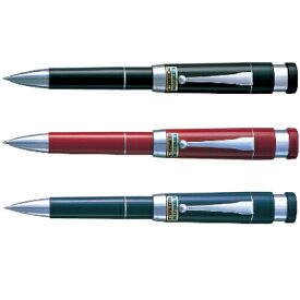 三菱鉛筆 B-name ビーネーム0.7mm 0.5mm SHW-1502ダブルペン と 印鑑 がひとつに!送料別印鑑付き ボールペン シャープペン 多機能ペン プレゼントこちらは軸へのお名入れはお受けしておりません stmp