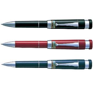 三菱鉛筆 B-name ビーネーム0.7mm 0.5mm SHW-1502ダブルペン と 印鑑 がひとつに!送料別印鑑付き ボールペン シャープペン 多機能ペン プレゼントこちらは軸へのお名入れはお受けしておりません stm