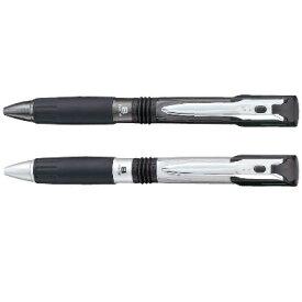 三菱鉛筆 B-name ビーネーム0.7mmボール 0.5mm芯径 SHW-2000 ラバーグリップ付き ダブルペン と 印鑑 がひとつに! 送料別 印鑑付き ボールペン シャープペン こちらは軸へのお名入れはお受けしていません stmp