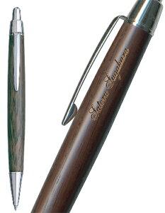 普通郵便 送料無料 三菱鉛筆 ピュアモルト ボールペン 0.7mm SS-2005名入れ無料 プレゼント 文房具 筆記用具 (郵)