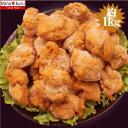 訳あり 鶏もも からあげ 約1kg (中国製造) 冷凍宅配便(メール便不可)/送料別冷凍食品 業務用 わけあり 規格外 おかず …