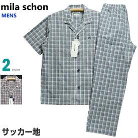 パジャマ メンズ [Lサイズ] 紳士 半袖長ズボン (mila schon ミラショーン 日本製) 綿100% サッカー地 テーラー襟
