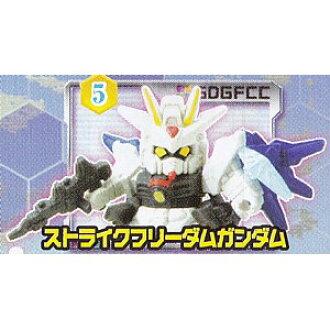 Strike freedom Gundam BANDAI capsule