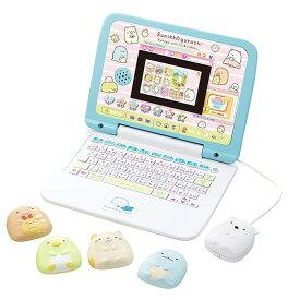 【あす楽】 マウスできせかえ! すみっコぐらしパソコン 【 セガトイズ 】