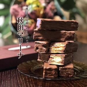 【季節限定】秋田マリーナ16本入(ギフト プレゼント)(エイタロウ)(akita-eitaro)(ちょこ)(チョコパイ)(あきた お土産)