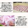 Cold cherry blossom Sakura jelly three pieces (cherry jelly) (Sakura Sakura) and cherry blossom viewing ( Akita eitaro EI might have been been ) ( Japanese ) (present gift) (seasonal)