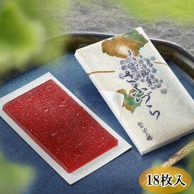 秋田銘菓さなづら18枚入