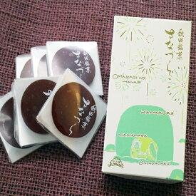 秋田四季デザイン3種類 さなづら【紫滴しずく】1箱6枚入