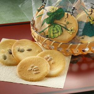 おしゃべりっこ24袋入(クッキー・薄焼き・話題・かぼちゃ・すいか・種・秋田・土産・akita)