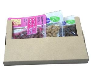 メール便で送る 雄勝野木村や ちょろぎしょうゆ漬け、りょろぎりんご酢漬け、ちょろぎ味噌漬けの3点セット