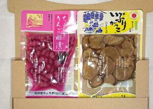 送料無料 メール便で送る 雄勝野木村や ちょろぎりんご酢漬といぶりがっこスライスセット
