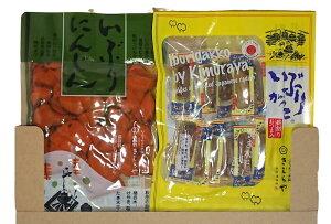 送料無料 メール便で送る 雄勝野木村やいぶりにんじんスライスと薪割りいぶりがっこおつまみのセット