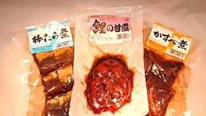 吉田春雄商店 鯉甘露煮 棒たら旨煮 かずべ煮のセット