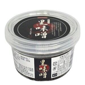 石孫本店 天然醸造長期熟成 黒味噌 200gカップ入り