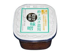 有機原料使用芽吹き小町味噌5kg