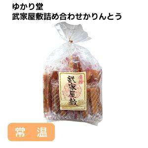 秋田 角館銘菓 ゆかり堂 武家屋敷詰め合わせかりんとう 7種類各2個入り