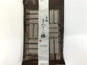 秋田 角館銘菓 ゆかり堂 黒糖ミニきなこ棒 15本入り