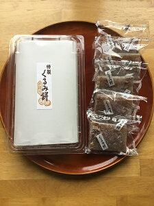 角館 佐藤商事 特製くるみ餅