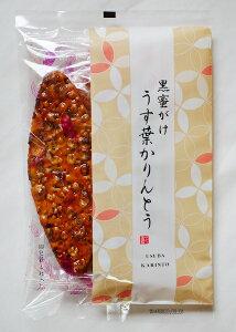 秋田 角館銘菓 ゆかり堂 黒糖がけうす葉かりんとう 4枚入り