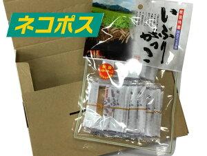 【ネコポス発送】桜食品 いぶりがっこ個包装【同梱不可】