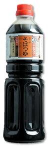 秋田 角館 安藤醸造 だしの素そばつゆ1リットル