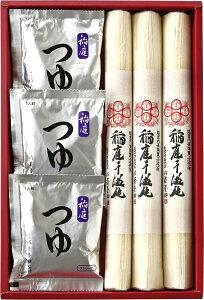 佐藤養助 稲庭干うどん・つゆ付(80g×3袋)紙化粧箱