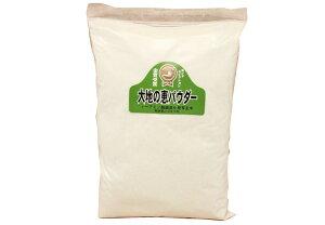 ギャバライスこまちパウダー1kg (米粉)