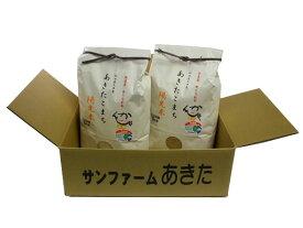 《送料込》鈴木農園 陽光米(白米&玄米各5kgセット)