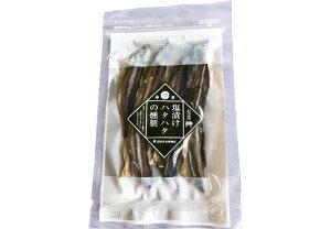 塩漬けハタハタの燻製