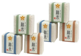 結米 秋田県産米ギフトセット 6個入り