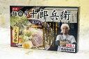 麺屋 十郎兵衛(じゅろへえ) 熟成乾燥麺 2食入り
