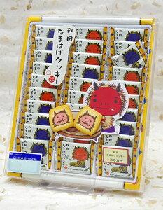 【税込3000円以上送料無料対象品】秋田なまはげクッキー 30枚入
