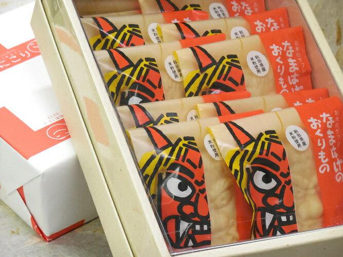 お菓子のにこり なまはげのおくりもの 10個箱入 大潟村産米粉使用のサブレ