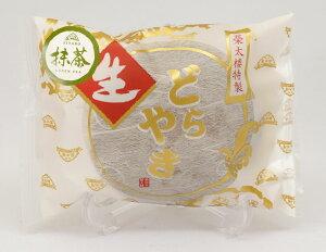 【冷凍便発送】菓子舗栄太楼 生どらやき(抹茶)