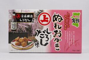 【税込3000円以上送料無料対象品】安藤醸造 ぬれおかき しろだし味 箱入
