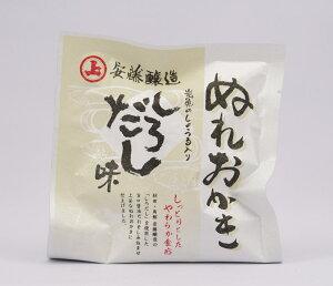 【税込3000円以上送料無料対象品】安藤醸造 ぬれおかき しろだし味