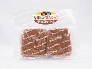 フジタ製菓 なまはげまんじゅう チョコクリーム 2個入