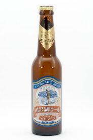 【冷蔵便発送】 田沢湖ビール バイツェン330ml