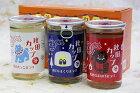 秋田清酒秋田冬まつりカップ県産米の純米酒180ml×3個セット