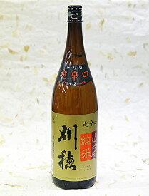 刈穂酒造 刈穂 山廃純米 超辛口 1800ml