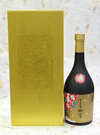 齋彌酒造 雪の茅舎 純米大吟醸 聴雪(ちょうせつ)720ml
