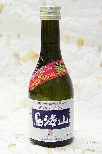 天寿酒造 純米大吟醸 鳥海山 300ml